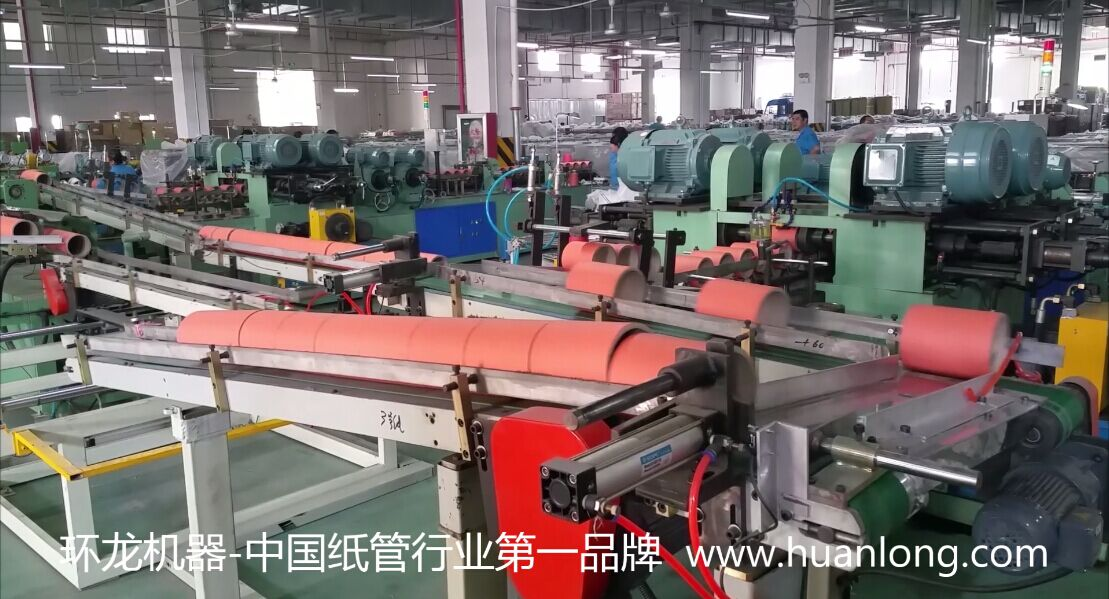 POY Paper Tube Auto Production Line